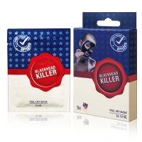 BlackHead Killer® Peel Off Mask  5 x 10ml