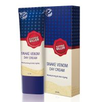 BlackHead Killer® Snake Venom Day Cream 30ml