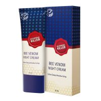 BlackHead Killer® Bee Venom Night Cream, Ultra-Deep Moisturising 30ml