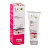 Eco Laboratorie Night facial cream-serum intensive hydrating 50 ml