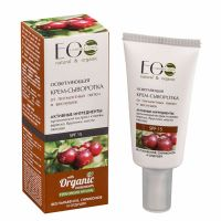 Eco Laboratorie Lightening cream-serum reduce dark spots&freckles