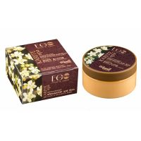 Eco Laboratorie Karite Spa Vitamin Body Butter revitalize and rejuvenate 200 ml