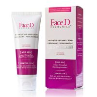FaceD Anti- Wrinkle Hand Cream 70 ml
