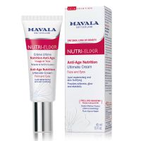Mavala Nutri-Elixir Ultimate Cream 45ml