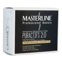 MasterLine Puractifs 2.0 Strengthening Vials 10x10ml