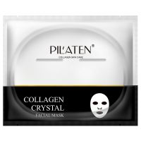 Pilaten Collagen Crystal Face Mask
