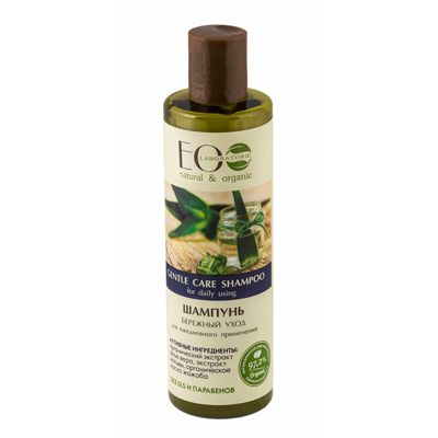 Eco Laboratorie Gentle care shampoo for daily using 250 ml