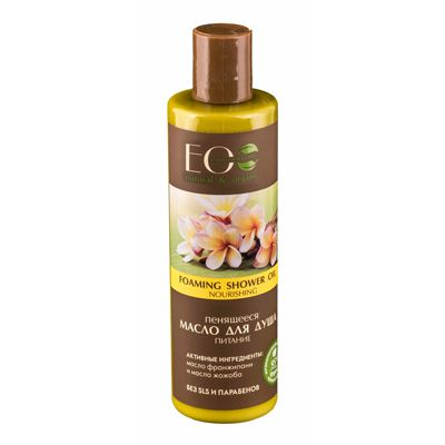 Eco Laboratorie Foaming shower oil nourishing 250 ml