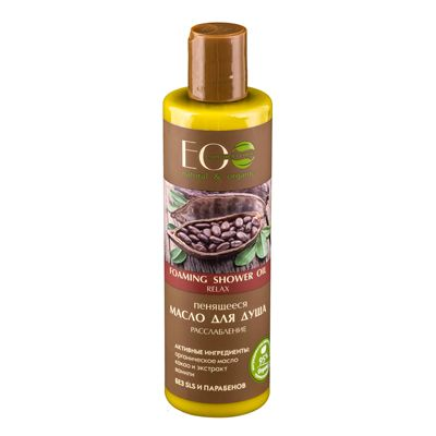 Eco Laboratorie Foaming shower oil relax 250 ml