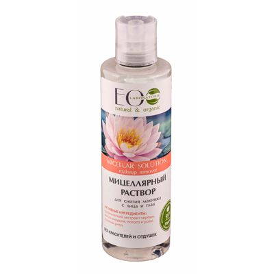 Eco Laboratorie Micellar solution make-up remover 200 ml
