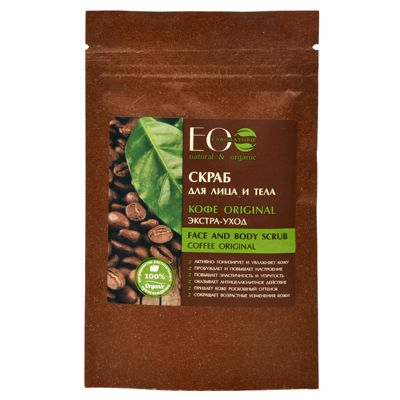 Eco Laboratorie Face&Body Scrub Coffee original 200 gr